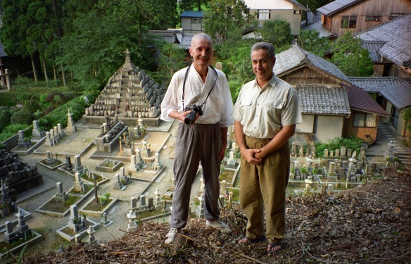 With Jikusan above the cemetery beside Bukkokuji.